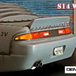 DWS14W-2