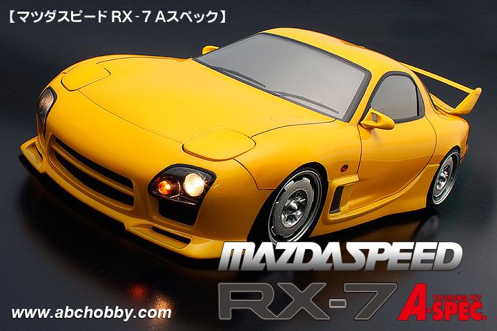 Mazda rx7 a spec