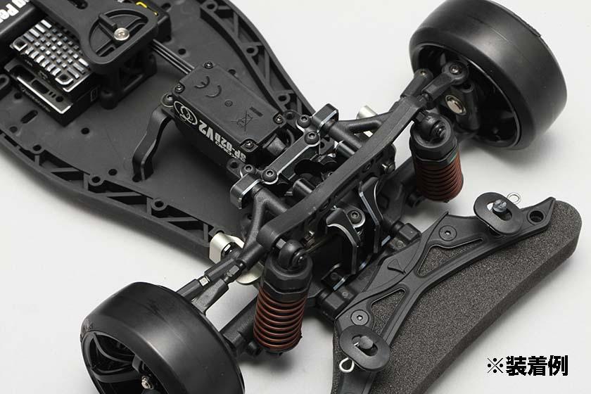 Yokomo YD-2R Roundly Steering Slide Rack Kit with Bulkhead Set Y2-202SRR